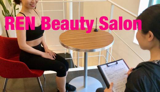 【女性専用ジム】三軒茶屋の【REN Beauty Salon】に取材&体験に行ってきました!