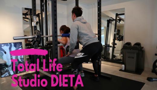 【目黒駅】パーソナルトレーニングジム「Total Life Studio DIETA」で体験取材!細やかなサービスと高級感!