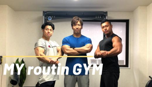 【目黒駅】パーソナルトレーニングジム「MY routin GYM」で体験取材!芸能人・モデルも通う!