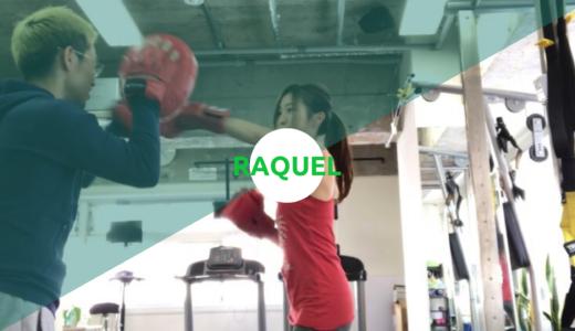 【五反田駅】パーソナルトレーニングジム「RAQUELラクエル」で体験取材!破格・驚異の継続率!