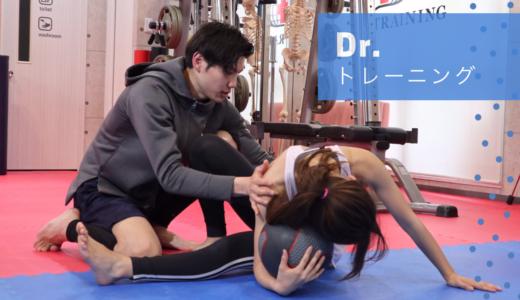 【恵比寿駅】パーソナルトレーニングジム「Dr.トレーニング」で体験取材!世界トップレベルのパーソナルトレーニングが受けられる!