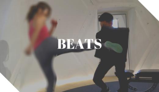 【恵比寿・代官山】パーソナルトレーニングジム「BEATS」でトレーニング&取材!【破格の安さなのにハイクオリティー】
